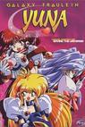 Ginga ojousama densetsu yuna (1995)