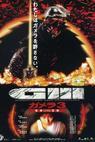 Gamera 3: Iris kakusei (1999)