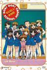 Sensei no o-jikan - Doki doki school hours (2004)