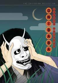 Plakát k filmu: Onibaba