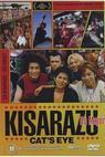 Kisarazu Cat's Eye (2002)