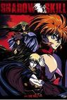 Shadow Skill - Eigi (1998)