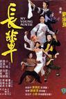 Cheung booi (1981)