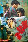 Qi lin zhang (1973)