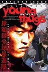 Kishiwada shônen gurentai: Chikemuri junjô-hen (1997)