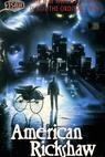 American risciò (1990)