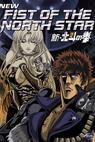 Shin Hokuto no Ken (2003)