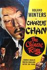 The Chinese Ring (1947)