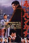 Červený kapesník (1964)
