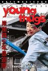 Kishiwada shônen gurentai: Bôkyô (1998)