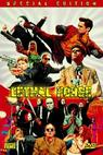 Lethal Force (2001)