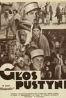 Glos pustyni (1932)