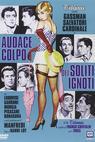 Znovu v nesnázích (1960)