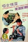 Ya nu qing xin (1965)