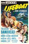 Záchranný člun (1944)