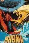 Maguma taishi (1993)