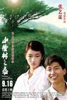 Láska hlohového stromu (2010)