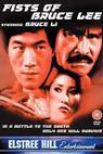 Fu ji (1978)