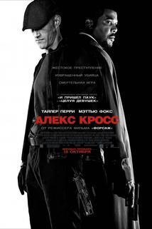Plakát k filmu: Vražedná hra