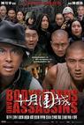 Ochránci a zabijáci (2009)
