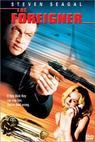 Cizinec (2003)