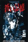 Skryté zlo (1995)
