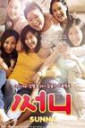 Sunny (2011)