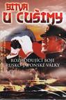 Bitva u Cušimy (1983)