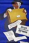 Statočný zlodej (1958)