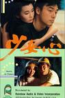 Shao nu xin (1989)