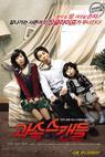 Průšviháři (2008)