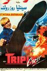 Angel of Fury (1992)
