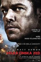 Plakát k filmu: Velká čínská zeď