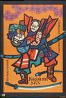 Sen-hime (1954)