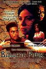 Ang babaeng putik (2000)