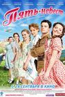 Pět nevěst (2011)