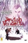Nekama Yehudit (1999)