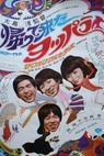 Kaette kita yopparai (1968)