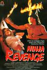 Ninja Vengeance (1988)