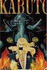 Karasu tengu Kabuto: Ôgon no me no kemono (1992)