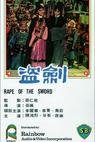 Dao jian (1967)