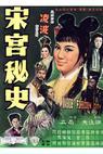 Song gong mi shi (1965)