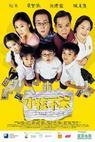 Xiaohai bu ben (2002)