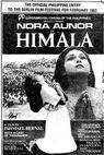 Himala (Zázrak) (1982)