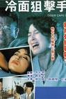 Tygří klec 3 (1991)