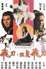 Fei dao you jian fei dao (1981)
