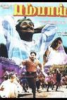 Bumbai (1995)