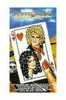 Královna silnic (1984)