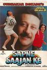 Sapne Sajan Ke (1992)