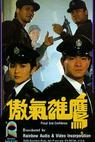 Ao qi xiong ying (1989)